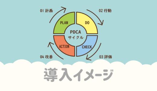 100年のおさいふ導入イメージ(ビジネス・法人向け)
